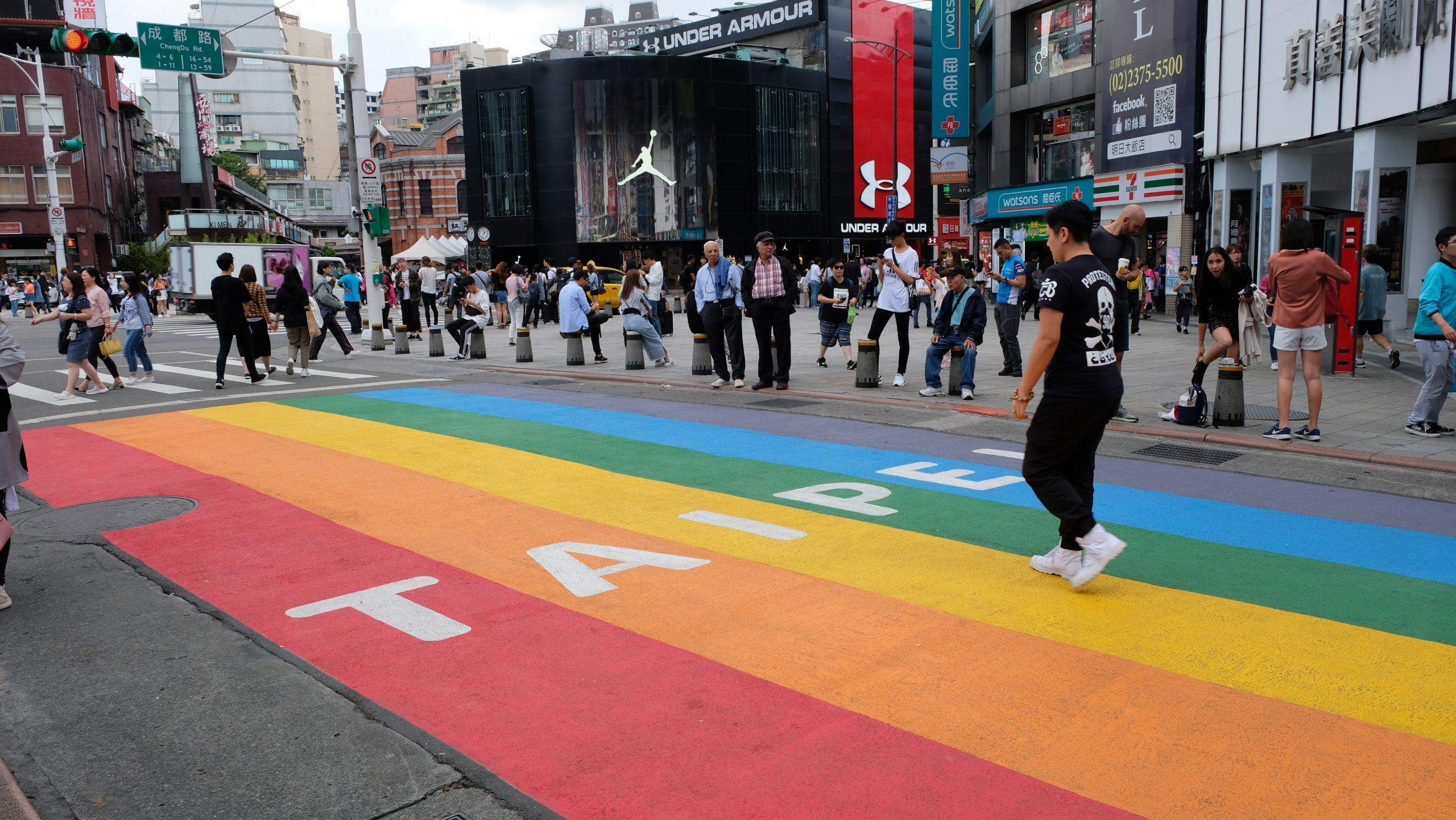 [台北] 西門町彩虹地景:象徵台北進步接納的心,多元性別友善環境