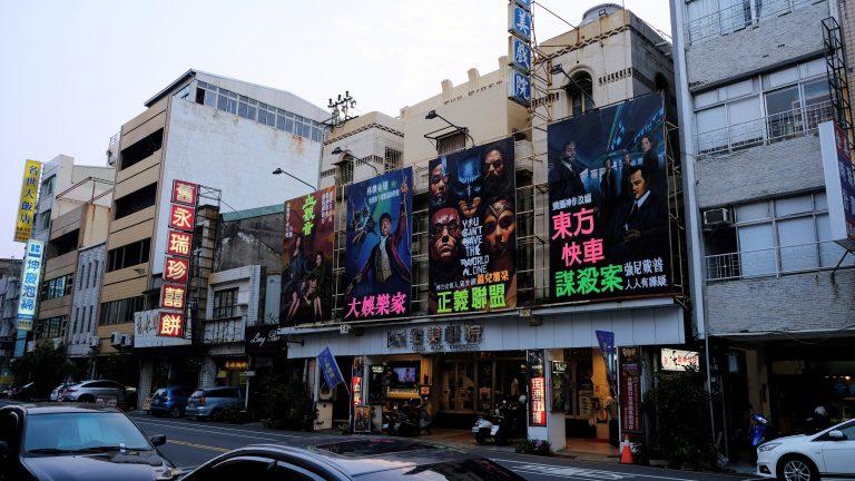 [台南] 全美戲院:手繪電影看板,憶起舊時光的路邊風景